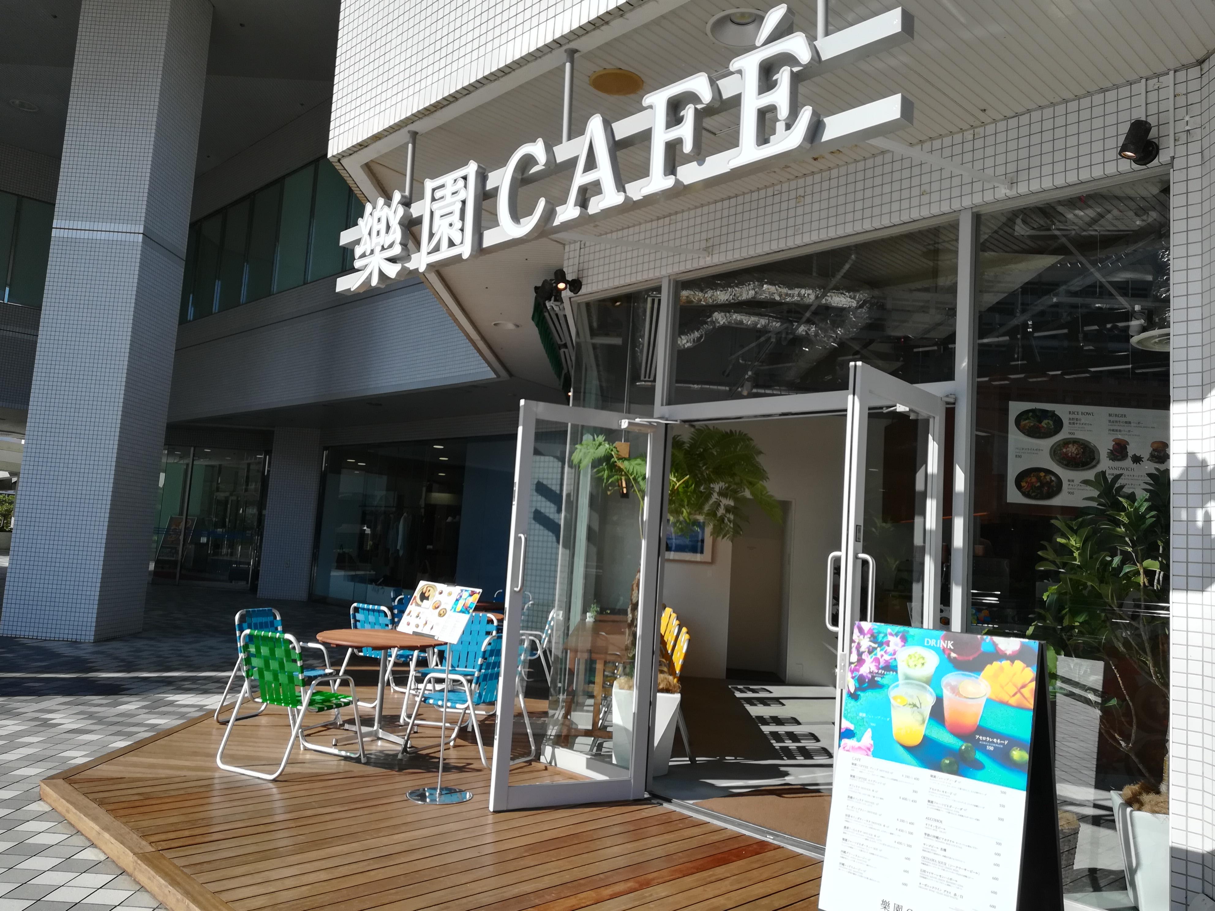 那覇市リウボウの樂園カフェで朝ごはん。沖縄のお土産もおすすめ。